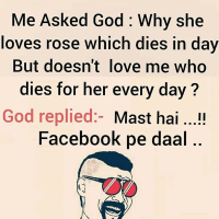 god replied mast hai Facebook pe share kar
