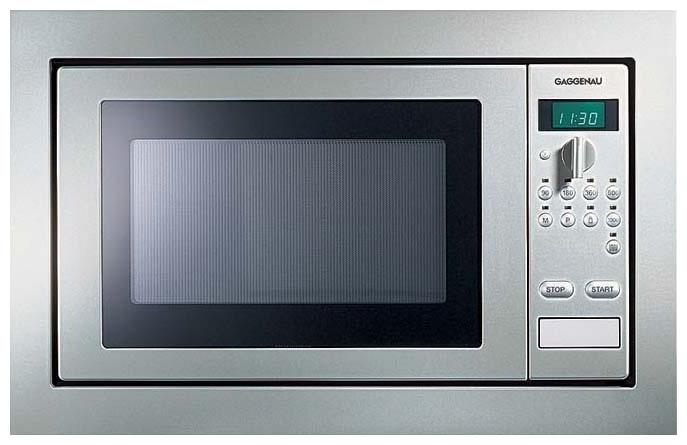 gaggenau microwave review