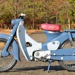 1958 1967 Honda Super Cub