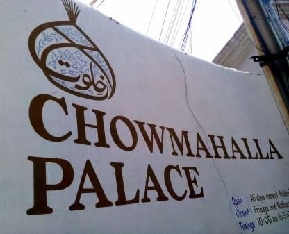 Chowmahallah Palace (1)