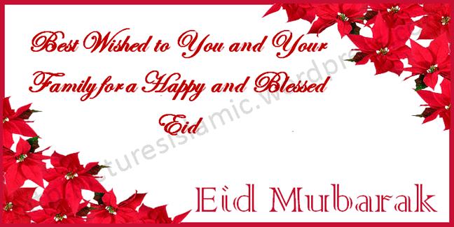 Eid Ul Adha Mubarak Islamic Pictures Blog