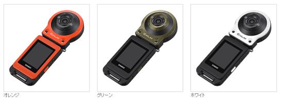 EX-FR10_2