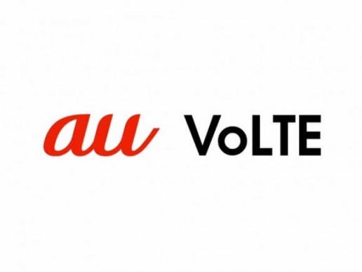 au VoLTE - iPhone6/6plus iOS8.3 以降でキャリアアップデートで標準に設定