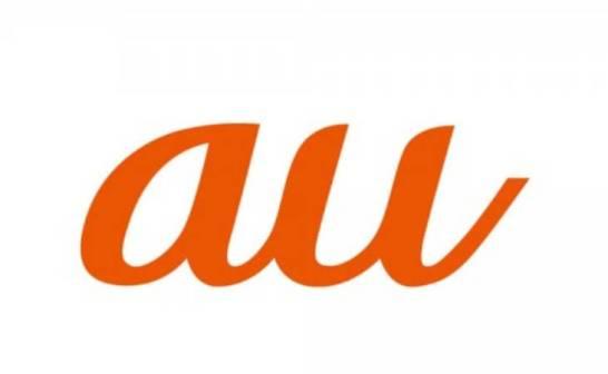 au Logo