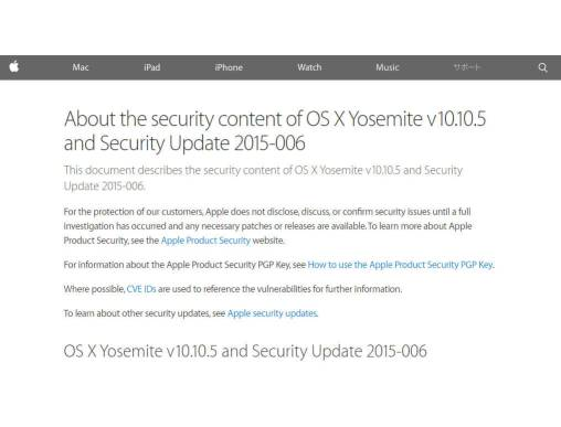 OS X Yosemite v10,10,5 Update - Apple