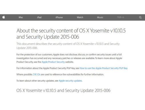 OS X Yosemite v10,10,5 Update - Apple