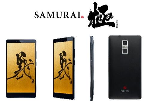 SAMURAI「極 KIWAMI」 - FREETEL