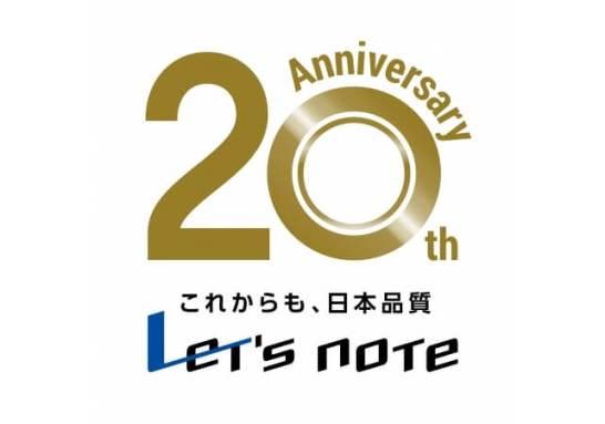Let's note 20周年キャンペーン - 『お題別 歴代レッツノート総選挙』開催