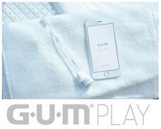 G・U・M PLAY (ガム プレイ) - サンスター