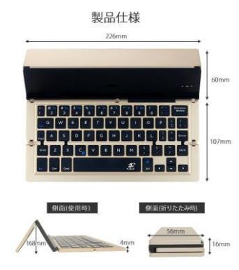 「Stick」 - スティック型に折りたためるキーボード