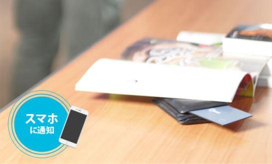 OMNI Bluetooth® Card