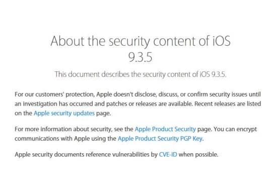 iOS 9.3.5 がリリースされています