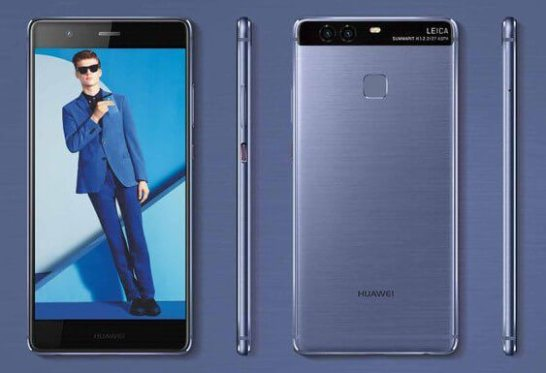 HUAWEI P9 - 新色:ブルー