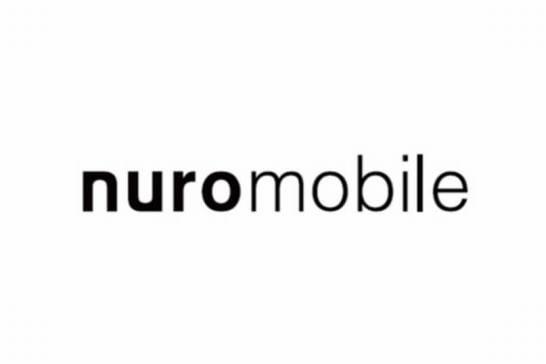 nuro モバイル -  ソニーネットワークコミュニケーションズ