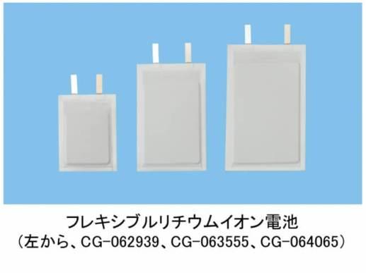 フレキシブルリチウムイオン電池 - パナソニック