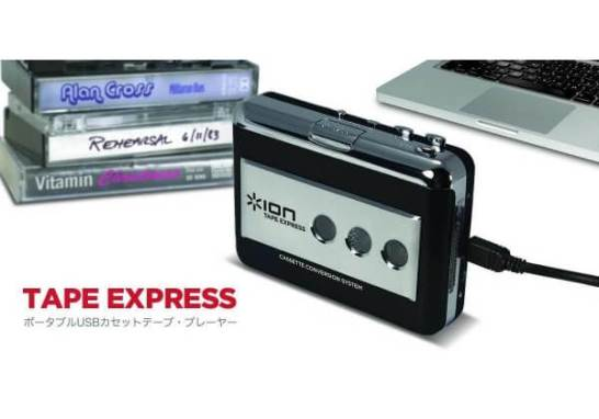 Tape Express - ION AUDIO