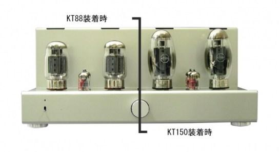 プッシュプルステレオアンプキット「TU-8340」 - イーケイジャパン