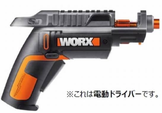 ワークスSD - ショップジャパン