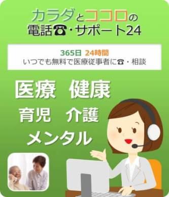 取り放題.jp®forスマモバ