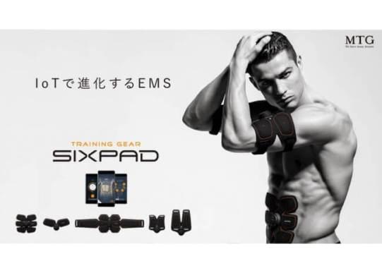 SIXPAD(シックス パッド) EMS デバイス