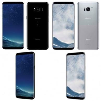 Galaxy S8+ - Samsung