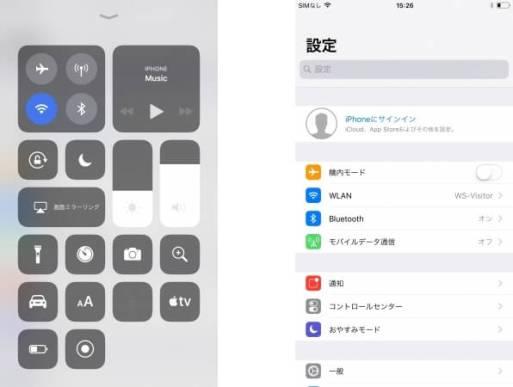 iOS 11 Beta1画面
