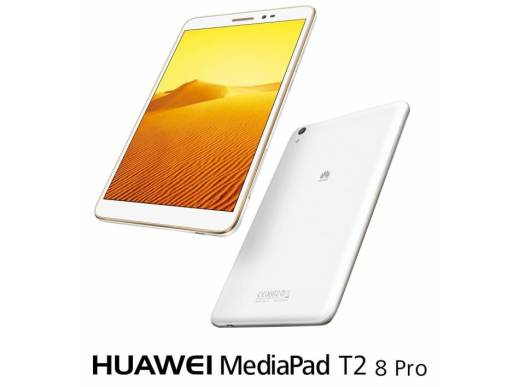 『MediaPad T2 8 Pro (LTEモデル)』ソフトウェアアップデート開始のお知らせ