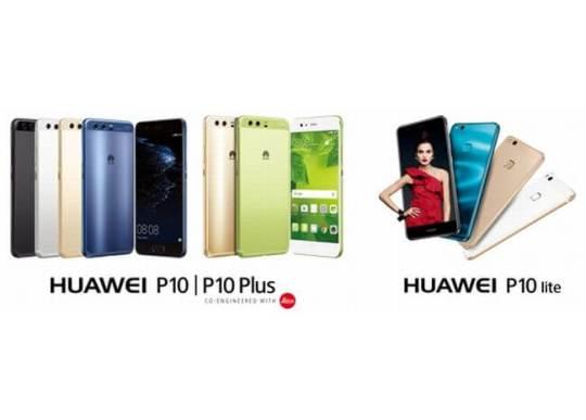 『HUAWEI P10 / P10 Plus / P10 lite』ソフトウェアアップデート開始のお知らせ
