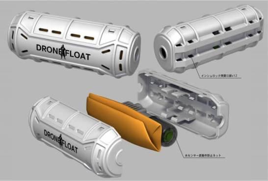 DRONE FLOAT - マックスデザイン