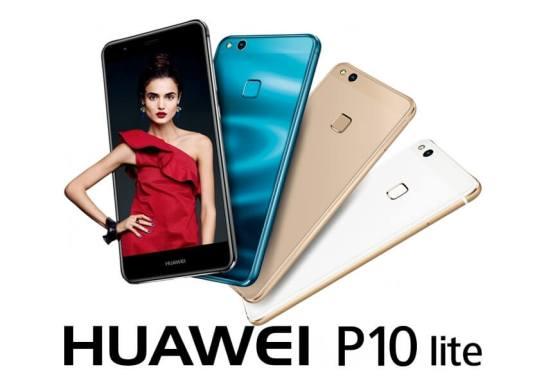 『HUAWEI P10 lite』ソフトウェアアップデート開始のお知らせ