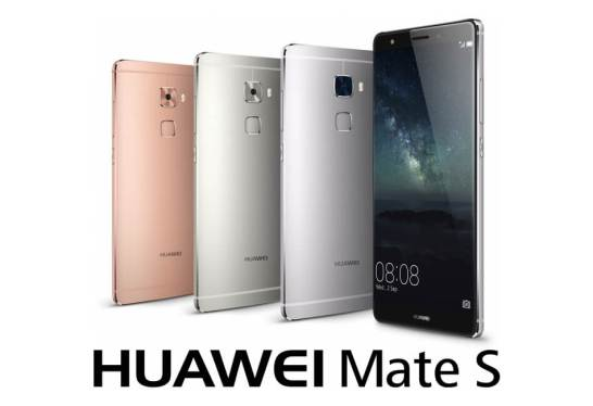 『HUAWEI Mate S』 ソフトウェアアップデート開始のお知らせ