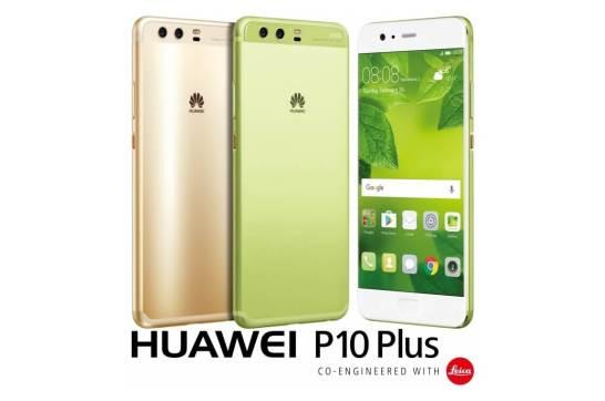 『HUAWEI P10 Plus』ソフトウェアアップデート開始のお知らせ