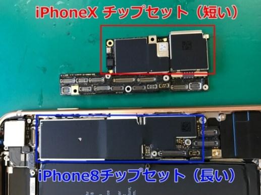 iPhoneX内部の特徴は「小型化」と「コネクタの増加」