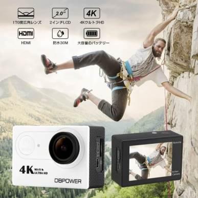 DBPOWER 4K アクションカメラ