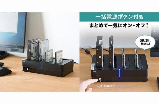 HDDスタンド「800-TK032」- サンワサプライ