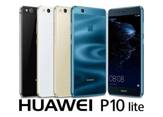 『HUAWEI P10 lite』 ソフトウェアアップデート開始のお知らせ