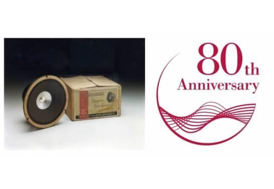 国産初のダイナミックスピーカー「A-8」とパイオニア80周年ロゴ