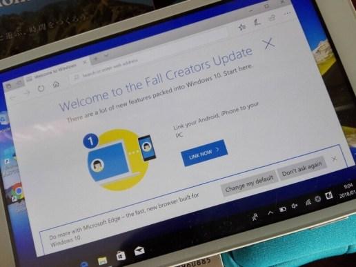 Windows 10 Build 1709 - Fall Creators Update