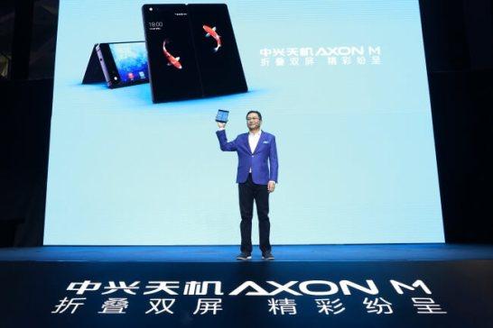 2画面スマートフォン『AXON M』を中国で1月20日より発売