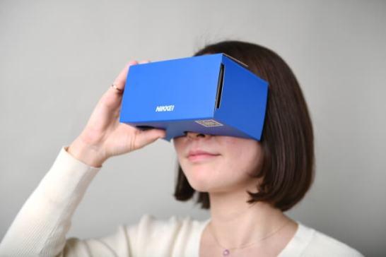 日経電子版VRゴーグルプレゼントキャンペーンを開始!