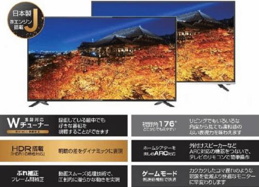 プライベートブランド『ELSONIC』より、HDR10に対応した、55インチ/49インチ 4K対応テレビを3月末より順次発売