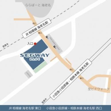SEGWAY BASE - 地図