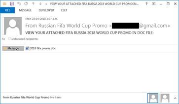 ワールドカップに関連した詐欺メール