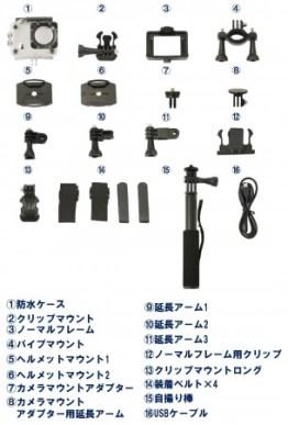アクティブギア コンパクト防水4K ULTRAHDカメラ - アクセサリ(16点付き)