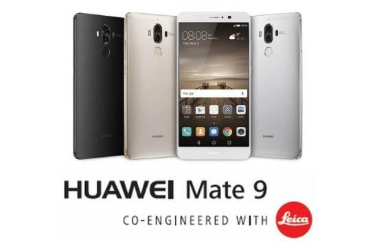 SIMロックフリースマートフォン『HUAWEI Mate 9』ソフトウェアアップデート開始のお知らせ