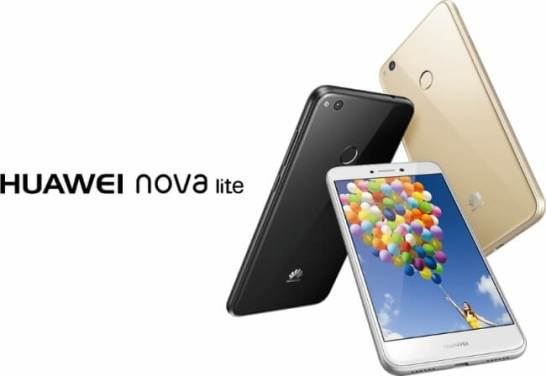 SIMロックフリースマートフォン『HUAWEI nova lite』ソフトウェアアップデート開始のお知らせ