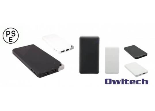 【オウルテック新製品】安心・安全のPSEマーク付き 3台同時に充電できるモバイルバッテリー(6/25発売) 薄くて大容量のSmart IC搭載モバイルバッテリー(2種) (7/13発売)