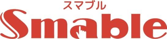 Smable(スマブル)