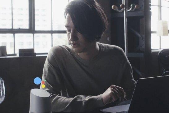 Google Home, Google アシスタントに対応