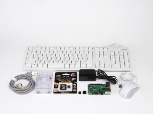 ジブン専用パソコンキット2 基本セット